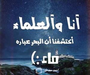من, هههه, and 😂 image