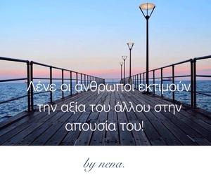 Image by Nena A.