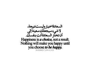 choice, happiness, and happy image