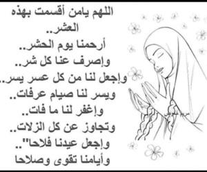 الحج image