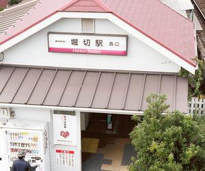 pink, japan, and pastel image