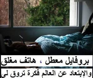 عربية and معطل image