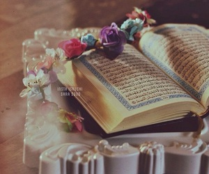 allah, book, and peace image