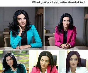 جُمال, تحشيش عراقي, and طرائف image