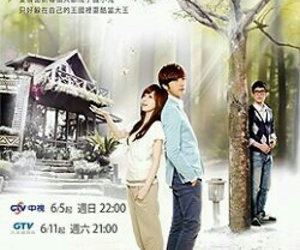 taiwanese drama, love keeps going, and drama poster image