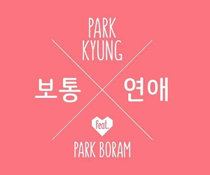 teaser, block b, and park kyung image