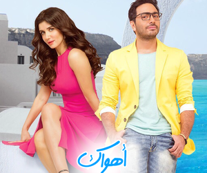movie, tamer hosny, and اهواك image