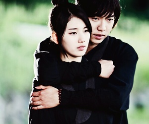 suzy, lee seung gi, and gu family book image