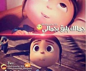 iraqi image