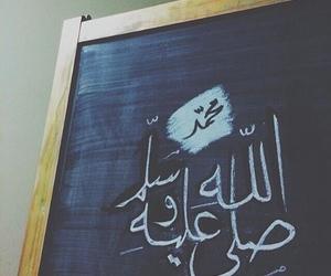 الصلاة علي النبي image