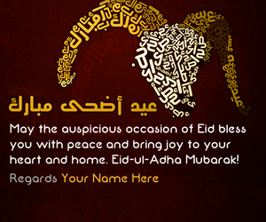 quotes, wishes, and eid wishes image