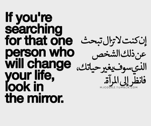 quotes, arabic, and english image