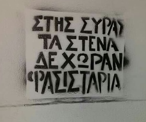 graffiti, Island, and antifa image