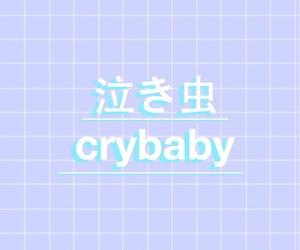melanie martinez, crybaby, and grunge image