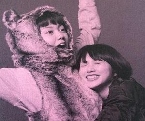 臼田あさ美 and 二階堂ふみ image