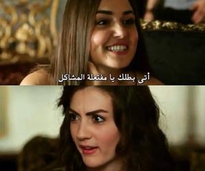 دراما, رائحة الفراولة, and ﺍﻗﺘﺒﺎﺳﺎﺕ image