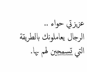 arabic, ﺭﻣﺰﻳﺎﺕ, and حروف image