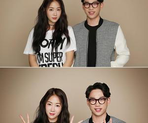 soyou and sistar image