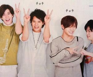 ryosuke yamada, yuri chinen, and hey!say!jump image