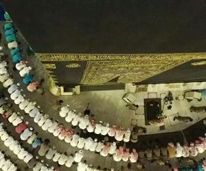 islam and الكعبة image