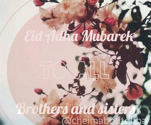 aid, quran, and eid mubarek image