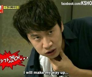 running man and lee kwang soo image