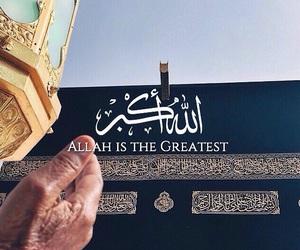 beautiful, makkah, and ka'bah image