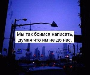 russian and цитаты image