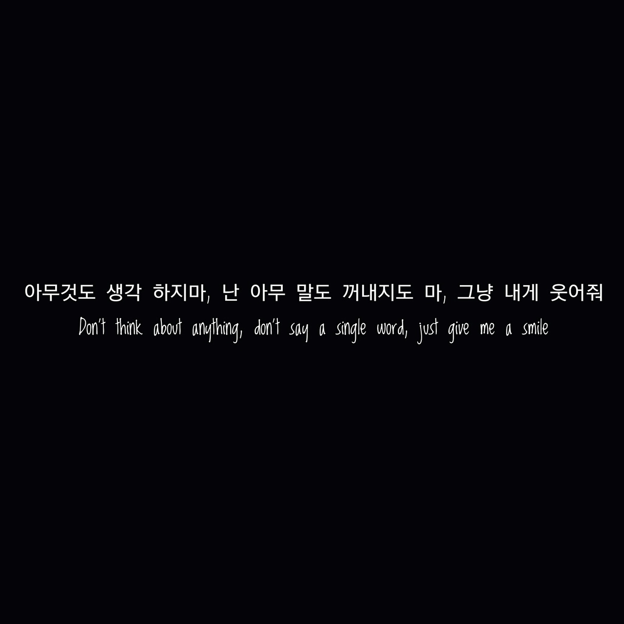 bts butterfly lyrics uploaded by taebaby on we heart it