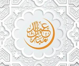 eid, happiness, and mubarak image
