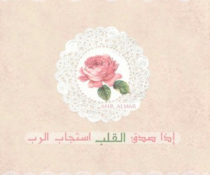 allah, design, and heart image