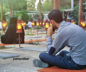 hijab, aslam, and حُبْ image