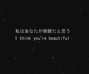 beautiful, japanese, and quotes image