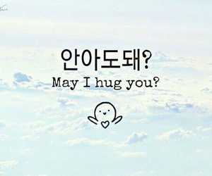 korean, clouds, and hug image