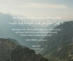 hadith image