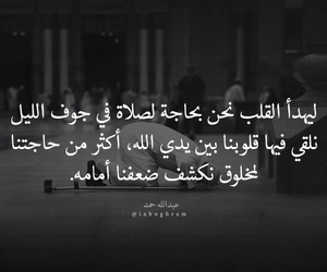Image by Hazar