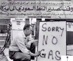 no gas image