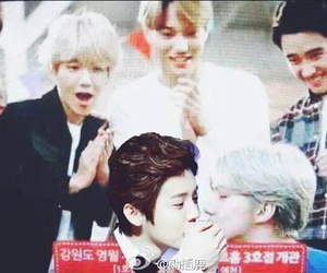 exo, real, and shippers image