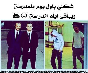 arabic, best friend, and boy image