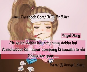 38 images about funny on we heart it see more about fun sq shayari funny sick girl image altavistaventures Choice Image