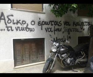 greek, greek quotes, and οικονομοπουλος image