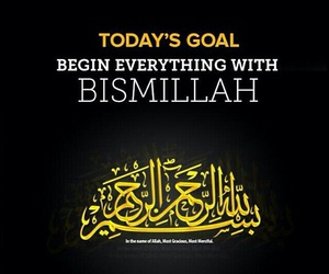 islam, islamic quotes, and goals image