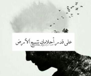 محمود درويش and درويشيات image