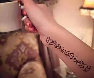 coffee, she, and قهوة image
