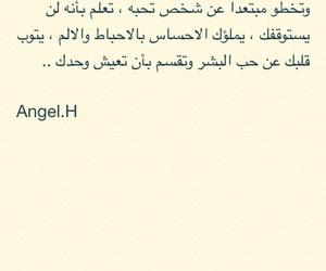 add more tags, حب روحي حبيبي حبيبتي, and اميري اميرتي اعشقك نبضك image