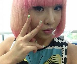 2ne1, kiss, and korea image
