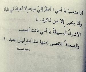 Image by Hawraa Alaa