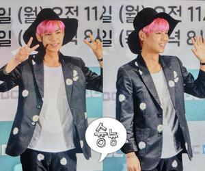 kpop, minsu, and onejunn image