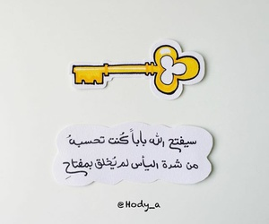 arabic and arabic+words image