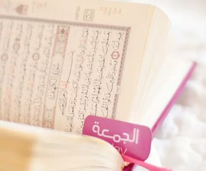 friday, islam, and quran image